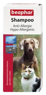 Beaphar-Hypo-Allergenic-sampon-200-ml